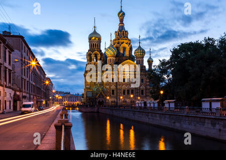 St. Petersburg, Russia. July 2015.  View of the Church of the Savior on Spilled Blood during sunrise. - Stock Photo