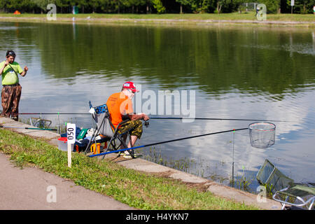 Awami League Fishing Tournament. Moscow, Russia. July 23, 2016 - Stock Photo