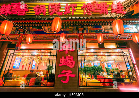 Night view of Chinese restaurant decorated with red lanterns in Beijing China - Stock Photo