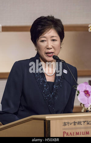 Tokyo, Japan. 18th Oct, 2016. Governor Yuriko Koike speaks during the award ceremony for the 28th Praemium Imperiale - Stock Photo