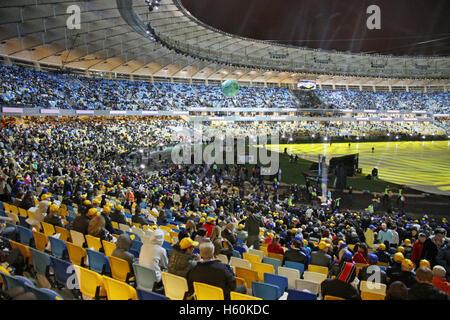 Olympic stadium (NSC Olimpiysky) in Kyiv, Ukraine - Stock Photo