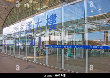 Hong Kong International Airport Terminal 1 , Chek Lap Kok island,  People's Republic of China - Stock Photo