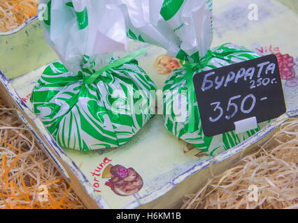 Moscow Region, Russia. 29th Oct, 2016. Selling Burrata at the DolceLatte cheese factory. © Stanislav Krasilnikov/TASS/Alamy - Stock Photo