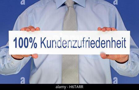 retail sales - Stock Photo