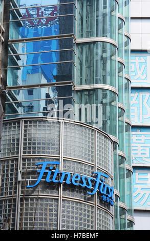 Fitness first Hong Kong island China - Stock Photo