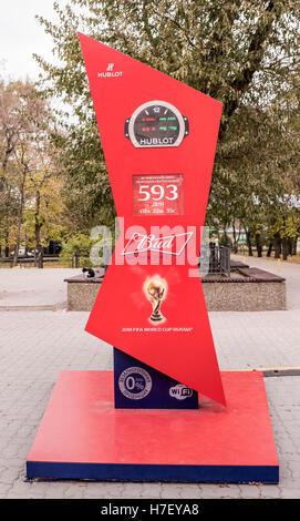 Rostov-on-Don, Russia -October 29, 2016: Calendar football championship 2018 FIFA on Bolshaya Sadovaya - Stock Photo