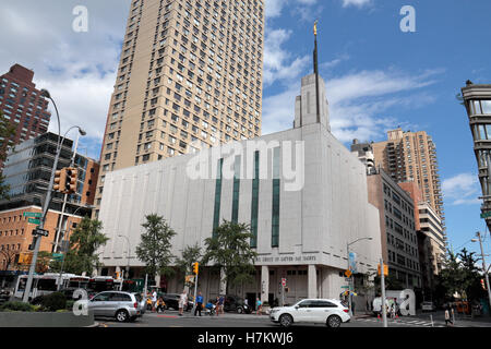 The Manhattan LDS Temple of the Church of Jesus Christ of Latter Day Saints in Manhattan, New York City, United - Stock Photo