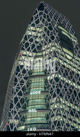 The top half of the Cocoon building in Tokyo