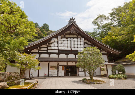 Entrance to Hojo (abbot quarters) of Nanzen-ji Temple in Kyoto. National Treasure of Japan - Stock Photo