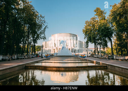 Minsk, Belarus. View Of Cascade Fountains In  Park In Front Of Main Facade Of National Academic Grand Opera Ballet - Stock Photo