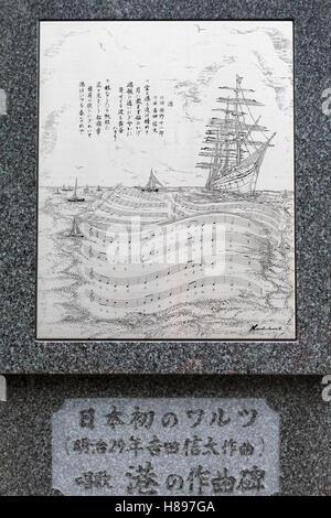 Minato-no-mieru Oka Park, Yokohama, Honshu Island, Japan, Asia - Stock Photo