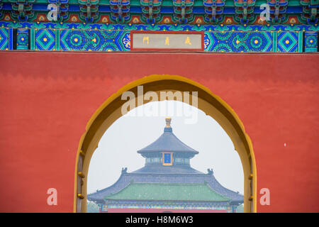 Beijing, China - Outside the gates of the Temple of Heaven, an imperial sacrificial altar located in Central Beijing.