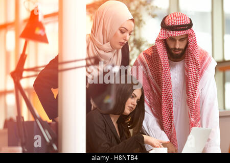 cheerful multicultural business partners teamwork - Stock Photo