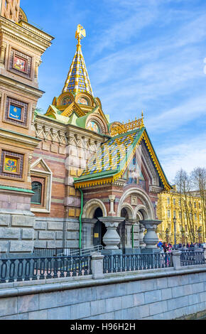 The porch entrance to the Church of Savior on Spilled Blood, decorated with colorful tiled roof, icons, columns - Stock Photo