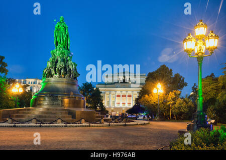 Monument to Empress Catherine the great. St. Petersburg. Russia - Stock Photo