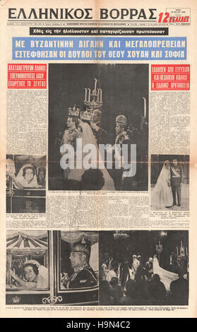 1962 Greek Newspaper front page Wedding of King Juan Carlos to Queen Sofia of Greece - Stock Photo