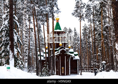 Temple of St. Sergius of Radonezh - the Monastery of the Holy Imperial Passion-Bearers. Ganina Yama Monastery, Yekaterinburg. - Stock Photo