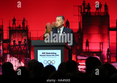 Tokyo, Japan. 28th Nov, 2016. Tokyo2020 Olympic Committee president Yoshiro Mori delivers a speech at the opening - Stock Photo