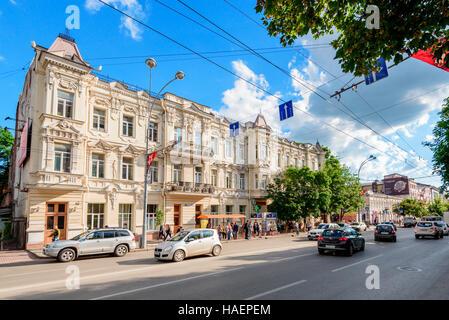 ROSTOV-ON-DON, RUSSIA - CIRCA JULY, 2016 - Stock Photo