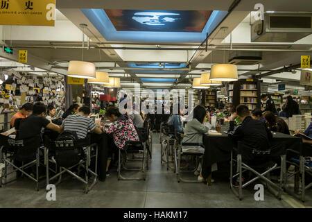 Librairie Avant Garde, Bookshop, Nanjing, Jiangsu, China - Stock Photo