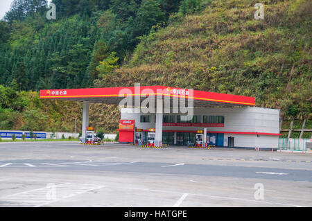 The gas stations in Guizhou Province of China are usually colorful. - Stock Photo
