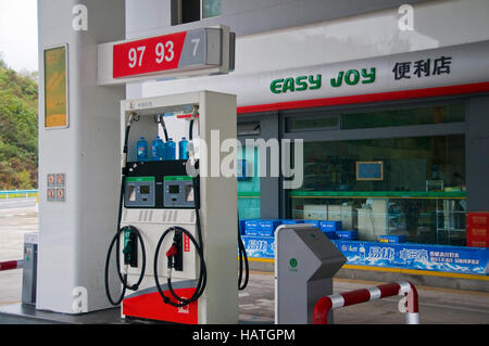The gas stations in Guizhou Province of China are usually colorful with interesting names. - Stock Photo