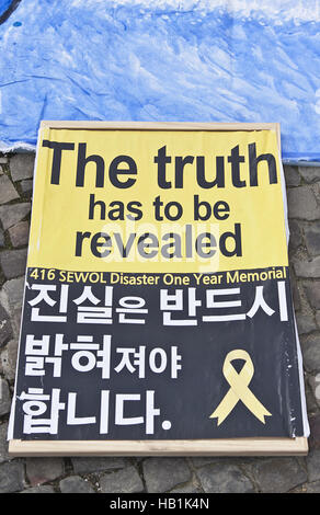 Sewol - Stock Photo