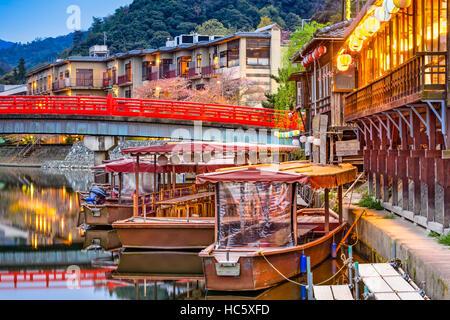 Uji, Kyoto Prefecture, Japan on the Ujigawa River. - Stock Photo