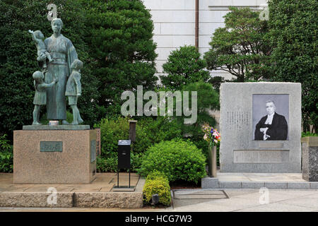 War Widow Monument, Yushukan Museum, Tokyo, Japan - Stock Photo