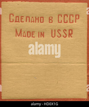 'Made in USSR' real rubber stamp - Stock Photo