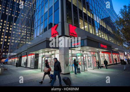 A KMart store in New York on Thursday, December 8, 2016. The embattled Sears Holdings, the owner of KMart and Sears, - Stock Photo