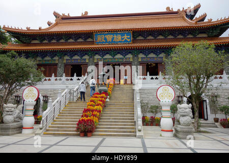 Po Lin Monastery, Lantau Island, Hong Kong, China, Asia - Stock Photo
