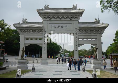 Gate at the Po Lin Monastery, Lantau Island, Hong Kong, China - Stock Photo