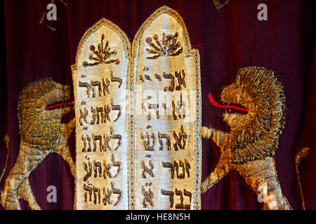 Torah curtain art, Israel - Stock Photo