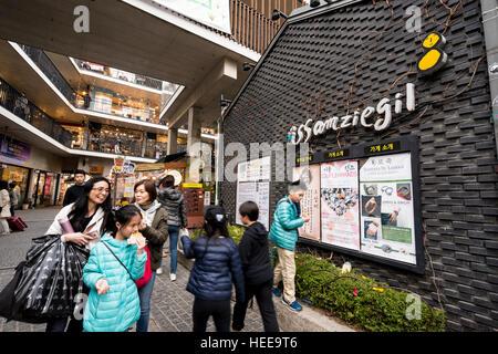 Ssamziegil shopping mall in Insadong, Jongno-gu, Seoul, Korea - Stock Photo