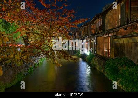The atmospheric Shirakawa Canal in Shimbashi, Gion, Kyoto, Japan