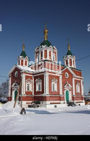 The Cathedral of Holy Cross  in Brusensky Monastery in Kolomna Kremlin. Russia, Moscow region, Kolomna. - Stock Photo