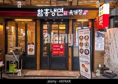 Hamheung Naengmyeon Restaurant, Insa-dong, Jongno-gu, Seoul, Korea - Stock Photo