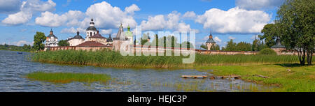 Summer landscape with the Kirillo-Belozersky monastery-side view of the lake. - Stock Photo