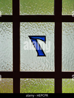 Gentil ... Detail Of Glass And Wooden House Door With Number 7, Viewed From Inside  The House