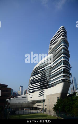 Hong Kong, China - November 24, 2014: Modern University Building by Zaha Hadid Architects - Stock Photo