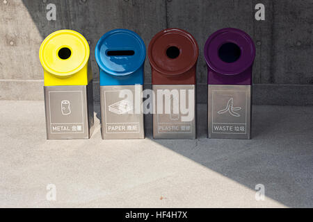 Modern bins for different types of garbage. Metal paper plastic and waste - Stock Photo