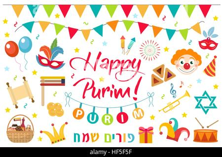 Happy Purim carnival set of design elements, icons.  Jewish holiday, isolated on white background. Vector illustration - Stock Photo
