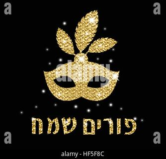 Happy Purim greeting card, poster, invitation.  Jewish holiday, carnival. Gold, shiny mask on a black background. - Stock Photo