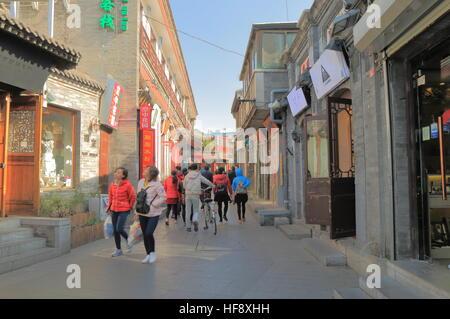 People visit Houhai lake Futong street in Beijing China. - Stock Photo