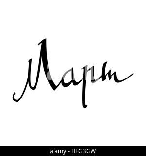 March Calligraphy Lettering Day Month Vector Brush