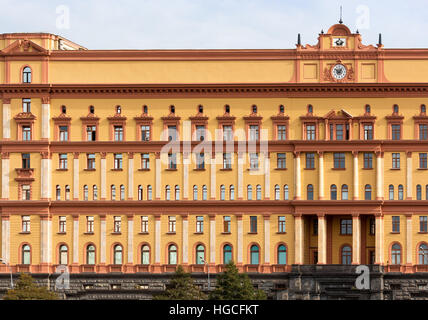 The Lubyanka Building, former KGB headquarters in Moscow, Russia. - Stock Photo