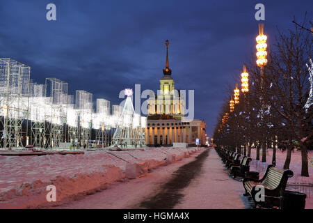 New Year Light Installations on the Alley of Glory at VDNKh. Moscow, Russia - Stock Photo