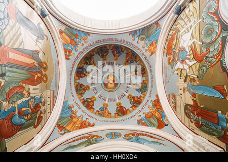 Tbilisi, Georgia - May 24, 2016: Bottom View Of Dome, Ceiling Painted With Frescoes On Biblical Story, The Interior - Stock Photo
