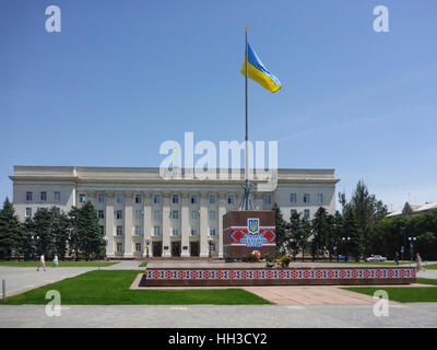 KHERSON, UKRAINE - JUNE 6, 2014:  View of the Freedom Square on a bright sunny day. - Stock Photo